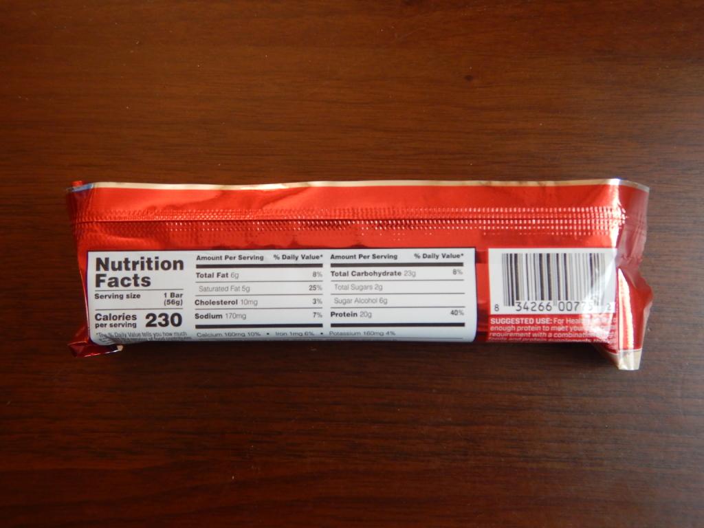 BSNシンサのプロテインクリスプバーモカラテ味